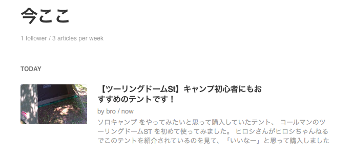 feedly 記事